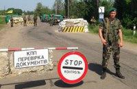 Боевики обстреляли пропускной пункт Золотое из миномета