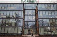 """В России арестован топ-менеджер """"Лаборатории Касперского"""" по делу о госизмене"""