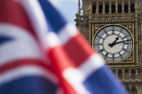 Британский парламент предложил перенести дату выхода страны из ЕС