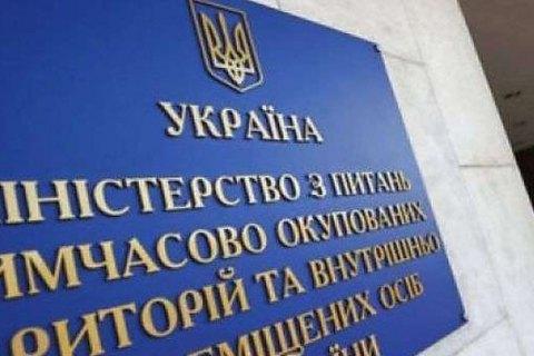 Волонтер Витов: в МинВОТ не осталось никого, кто занимается освобождением военнопленных и политзаключенных (обновлено)