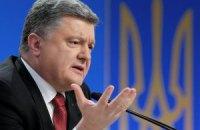 Порошенко отметит 70-летие Победы в Польше с 11 президентами