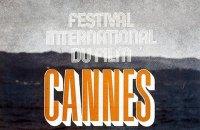 Плакатное искусство: каким себя видит Каннский кинофестиваль