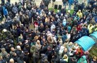 Возле Тернопольского горсовета произошла стычка