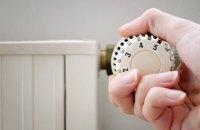 В трех областях Украины сохраняются проблемы с отоплением
