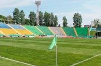 Два клуби УПЛ залишилися без домашнього стадіону за два тижні до старту чемпіонату