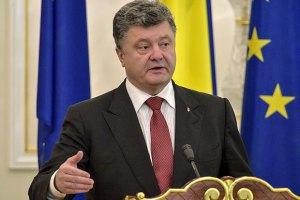Порошенко проведе перше засідання Нацради реформ