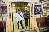 Під час локдауну в метро Києва зареєстрували 26 кримінальних проваджень
