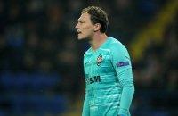 Перед відбірковими матчами ЧС-2022 збірна України втратила двох основних воротарів