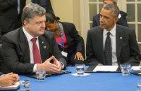 Обама похвалил Порошенко за лидерство