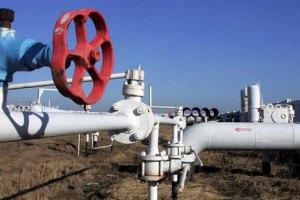 """""""Нафтогаз"""" перечислил """"Газпрому"""" очередные $15 млн"""