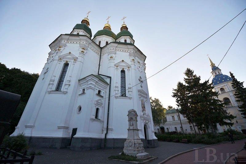 Георгіївський собор  Видубецького монастиря