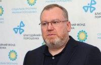 Зеленский уволил днепропетровского губернатора