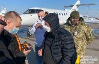 """Колишній """"топ"""" ПриватБанку після арешту переписав на родичів десятки мільйонів гривень"""