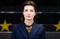 Марина Порошенко предложила шаги для ускорения вакцинации