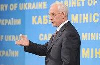 Азаров за год заработал 500 тысяч гривен
