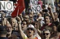 Испанцы выступают против антикризисного плана правительства
