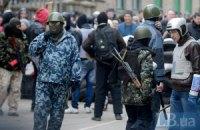 У Слов'янську триває антитерористична операція