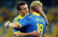 Онлайн-трансляция матча Украина-Словакия