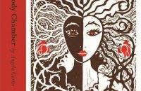 10 незвичайних казок, які варто читати у дорослому віці