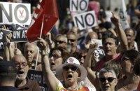 Унаслідок розгону демонстрації в Мадриді отримали поранення 12 осіб
