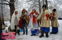 Сторонники Тимошенко пришли поздравить ее с Рождеством (Обновлено)