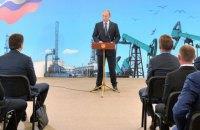 В России предложили создать новый сорт нефти
