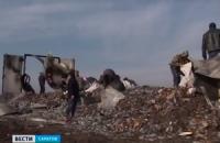 Вантажівка з горілкою, що перекинулася, влаштувала свято у російському селі