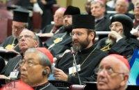 Глава УГКЦ: молодь шукає в церкві спільноту, а не інституцію
