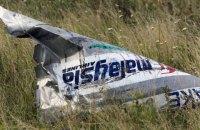 Рада продлила соглашение с Нидерландами о миссии защиты расследования крушения MH17