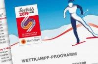 Лидеры сборных России и Норвегии по лыжам едва не подрались после финиша на чемпионате мира