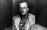 Зеленський присвоїв ім'я австрійського ерцгерцога Василя Вишиваного підрозділу Нацгвардії