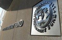Місія МВФ почала роботу в Україні