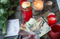В Париже началась траурная церемония по погибшим в теракте
