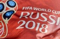 Екс-чиновник ФІФА повідомив про суму хабара під час виборів країни-господині ЧС-2018