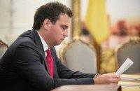 """Абромавічус пообіцяв конкурс на голову """"Укроборонпрому"""" до кінця року"""