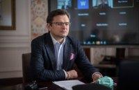 Кулеба вважає виправданим наявність каналу зв'язку з Росією по лінії Єрмак-Козак