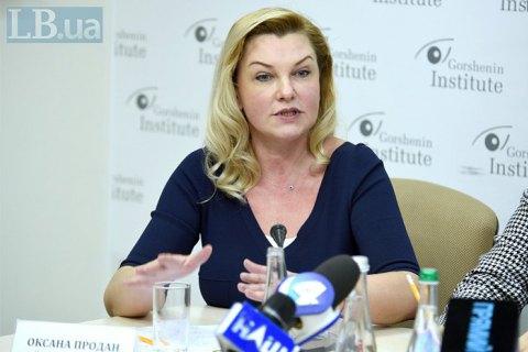 Трансляция онлайн-интервью с Оксаной Продан