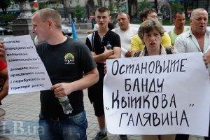 Работники Лукьяновского рынка протестуют под КГГА