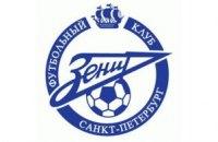 """""""Зеніт"""" запропонував за Андрія Аршавіна 10 мільйонів євро"""
