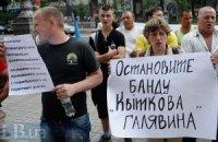 Працівники Лук'янівського ринку протестують біля КМДА