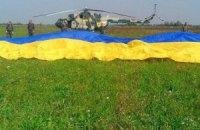 В небо над Львовом подняли самый большой флаг Украины
