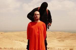 """ЗМІ встановили особу ката з """"Ісламської держави"""""""