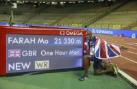 На етапі Діамантової ліги в Брюсселі встановили нові світові рекорди в рідкісній дисципліні