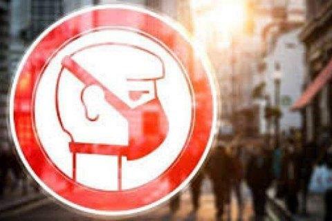 В Кабмине уточнили ограничения карантина выходного дня: салонам красоты также запрещено работать