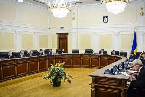 Высший совет правосудия рекомендовал Президенту назначить еще 3 победителей конкурса в Антикорсуд