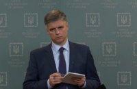 Пристайко обсуждал с главой ОБСЕ усиление обстрелов на Донбассе
