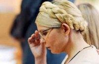 Для Тимошенко будують скляну клітку з ліжком, - БЮТ