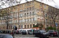 НАН решила закрыть Институт украинской археографии, коллектив института протестует