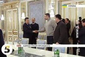 Переговоры Януковича с оппозицией перенесли на 17:30