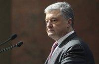 Штаб Порошенка попросив відкласти на годину офіційні теледебати